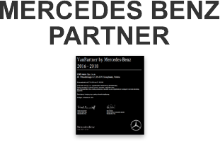 Mercedes-Benz Van Partner