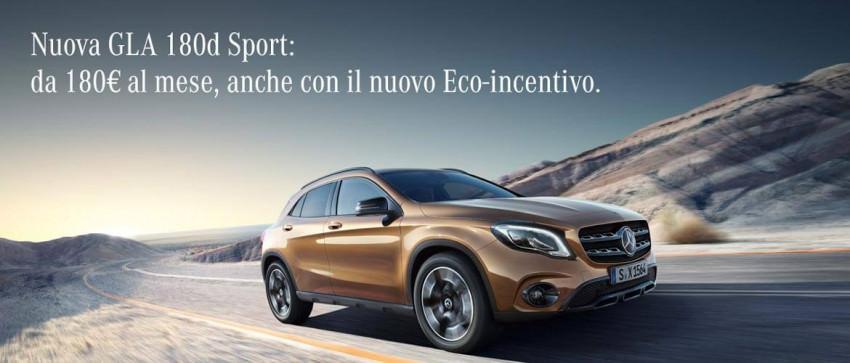 Nuova GLA: da 180€ al mese, anche con Eco-incentivi.